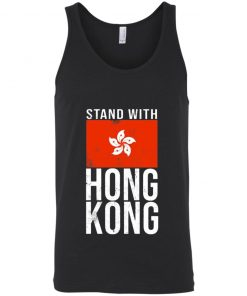 Stand With Hong Kong Flag tank