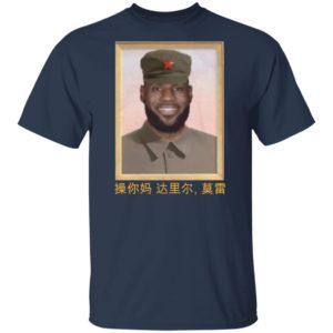 Lebron James China King Fuck Daryl Morey T-shirt