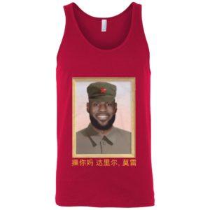 Lebron James China King Fuck Daryl Morey tank