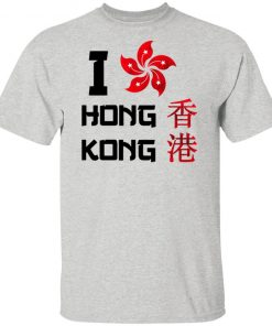 I Love Hong Kong Shirt