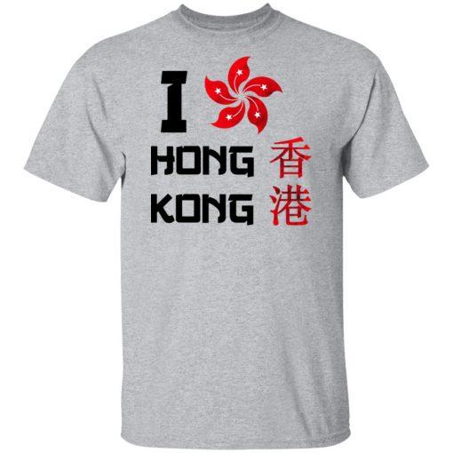 I Love Hong Kong Shirt