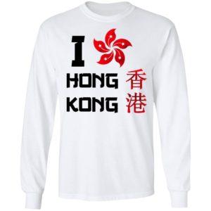 I Love Hong Kong ls
