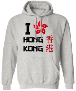 I Love Hong Kong hoodie