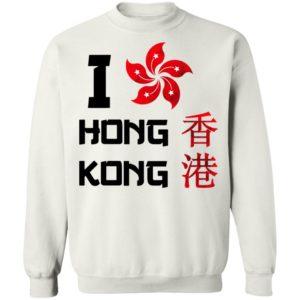 I Love Hong Kong sweater