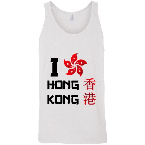 I Love Hong Kong